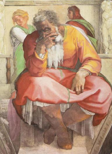 Prophet Jeremaia